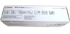 Mực Photocopy NPG 54, Black Toner Cartridge (NPG 54)