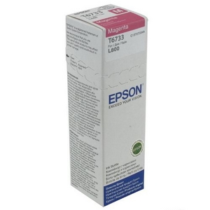Mực in Epson T673300 Magenta Ink Cartridge (T673300)